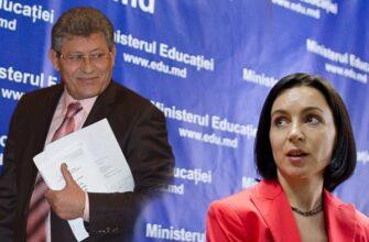 Mihai Ghimpu, Maia Sandu, Procuror European, Procuror General, PAS, PL, Mariana Rață, Cutia Neagră