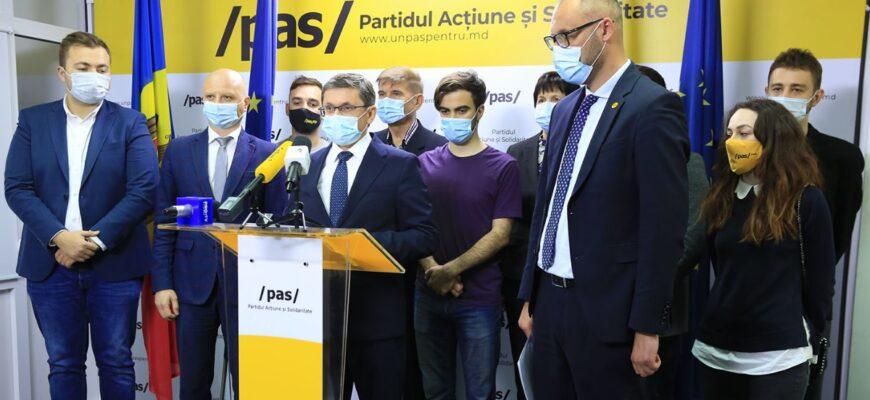PAS, alegeri parlamentare anticipate, alegeri moldova, alegeri 2021, anticipate 2021, Maia Sandu, Igor Grosu, Andrei Spinu, Vlad Filat, PLDM