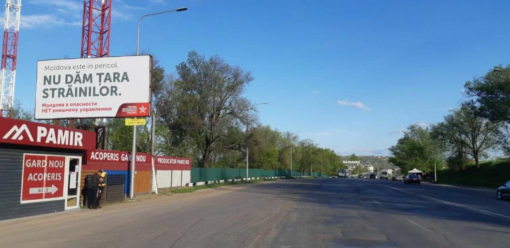 FOTO// Moldova este în pericol. Nu dăm țara străinilor. Sloganul PSRM pentru alegeri?