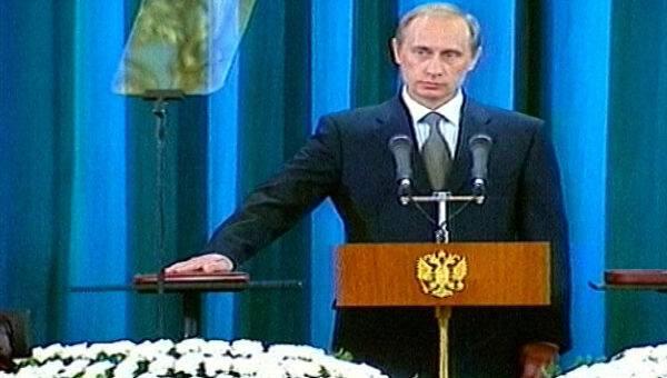 VIDEO// 7 mai 2000 - ziua în care Vladimir Putin prelua funcția de Președinte al Federației Ruse